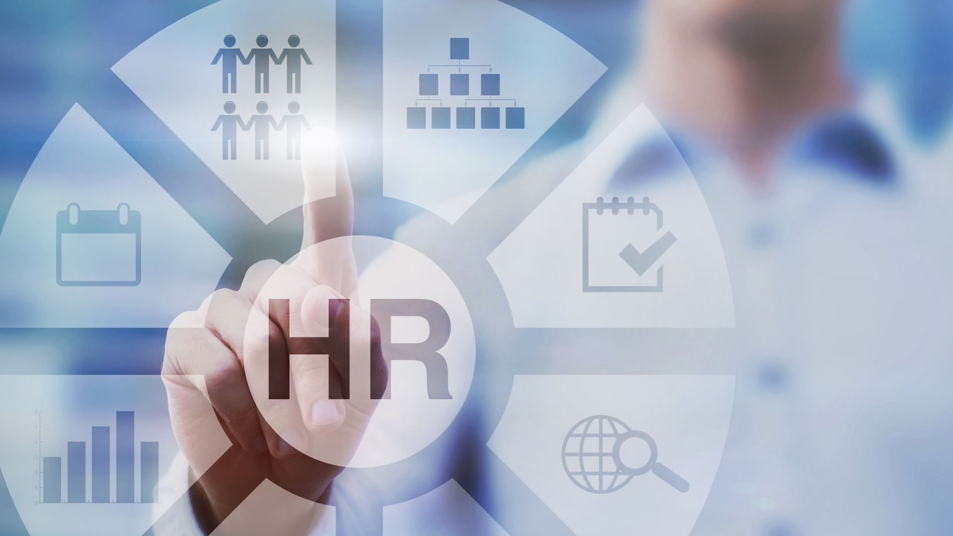 Title image - Why an HR application is so important for your organization